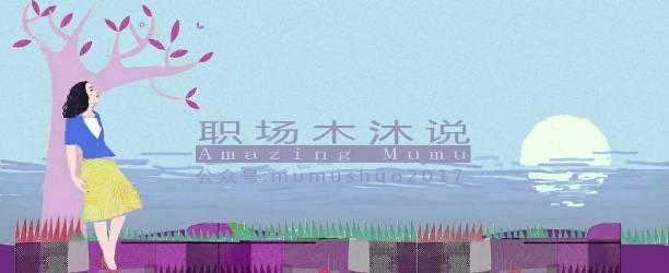 """""""未来10年,中国77%的人将失业!"""""""