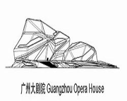 广州大剧院管理有限公司