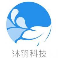 北京沐羽科技有限公司