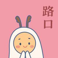 杭州铕人网络科技有限公司