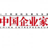 北京中企未来文化传播有限公司