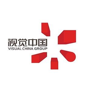 视觉(中国)文化发展股份有限公司北京分公司