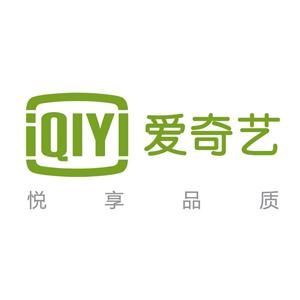 北京爱奇艺智能科技有限公司