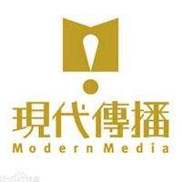现代传播控股有限公司