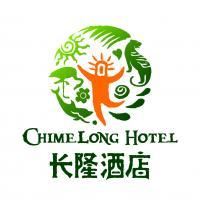 广州长隆集团有限公司长隆酒店分公司
