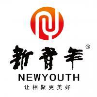 湖南思格文化传播有限公司