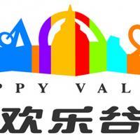 深圳华侨城欢乐谷旅游公司