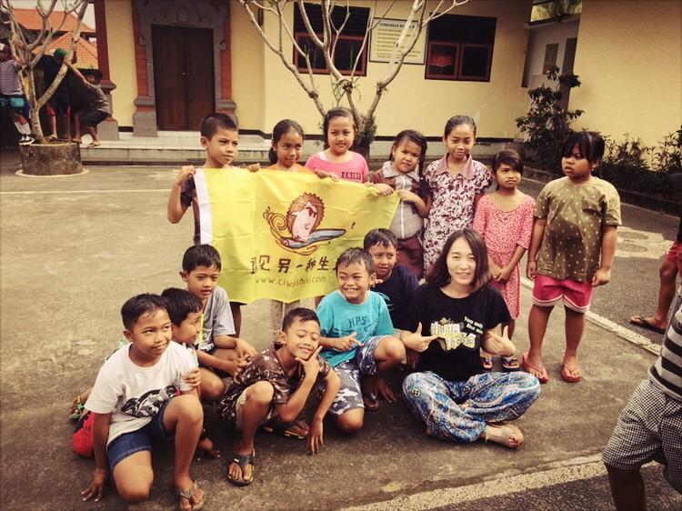 巴厘岛体验报告 | 行程篇:虚心的学习,无私的给与 |  刺猬国际志愿者袁亚婷